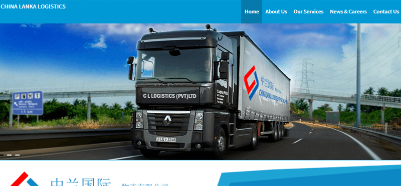 WEB4U - China Lanka Logistics