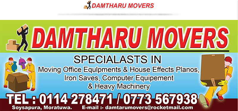 WEB4U - Damtharu Movers
